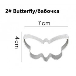 Вырубка Бабочка