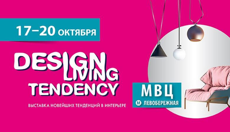 выставка Белый Кот в МВЦ в Киеве